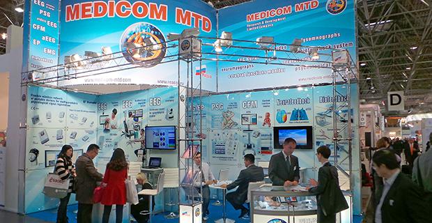 Exposicion internacional MEDICA 2013
