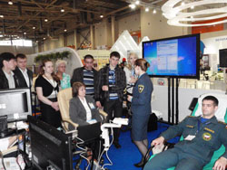 The international exhibition Integrated safety and security 2011