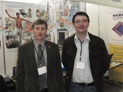 The international conference Modern Epileptology - 2011