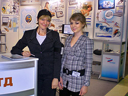 Medicom MTD at the exhibition Zdravookhranenie-2011