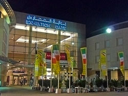 Medicom MTD at the exhibition Arab health 2012