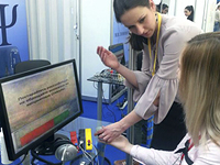 Тренинг по биоуправлению