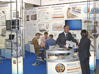 International exhibition «MEDICA — 2016»