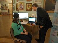 III Российская конференция «Клиническая сомнология»