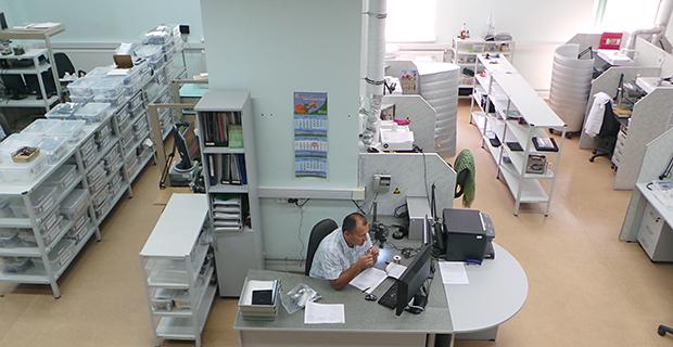Производственный комплекс предприятия