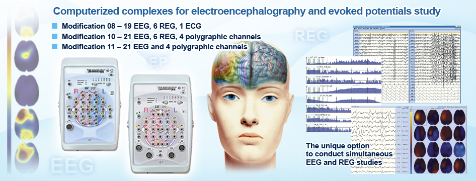 Electroencephalograph with mapping neurology