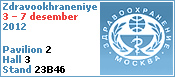 Zdravookhranenie-2012